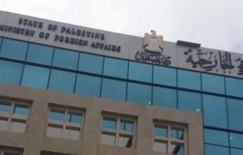 الخارجية: على الراغبين بالسفر للمغرب التسجيل قبل الموعد بـ 10 أيام