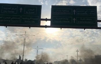 الفقر يضرب نحو 40% من سكان أغنى مدينة عراقية