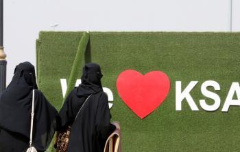السعودية تصدر توضيحا بشأن موعد رفع القيود عن السفر
