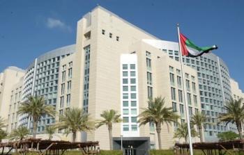 الإمارات تُفعل إجراءات الحصول على تأشيرة دخول للإسرائيليين