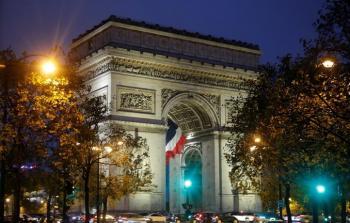 امرأة فرنسية