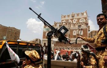 الجيش اليمني و