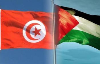 اتحاد عمال فلسطين فرع تونس يعقد مؤتمره التأسيسي وينتخب هيئة إدارية