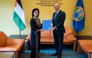 رسائل فلسطينية للأحزاب والقوى البرلمانية الهولندية حول اعتداءات الاحتلال بالقدس المحتلة