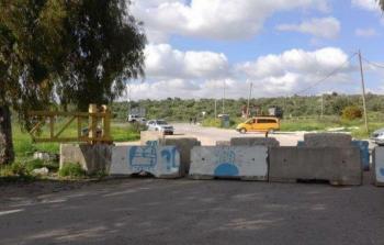 وقفة احتجاجية على إغلاق مداخل بلدة عزون
