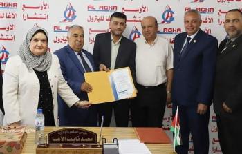 مؤسسة INFINITY تمنح شركة فلسطينية شهادة الجودة