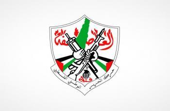 بيان صادر عن حركة فتح في يوم الأسير الفلسطيني