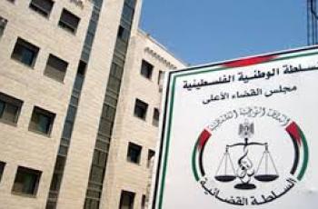 نقابة المحامين تُعلّق العمل أمام محكمة الجنايات الكبرى