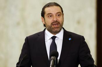الحريري يعلن جراءات تقشفية في لبنان