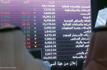 صعود الأسهم السعودية.. وهبوط مؤشر قطر