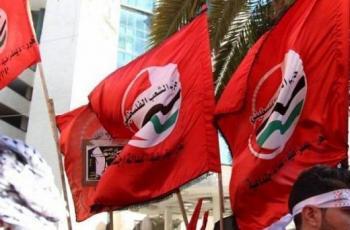 حزب الشعب:حماس تسعى للتفاوض على (صفقة القرن) وليس لإيقافها