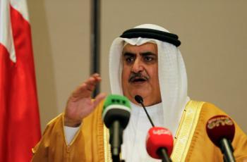 العراق يطالب البحرين بتقديم اعتذار رسمي