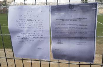 قوات الاحتلال تمنع تنظيم بطولة رياضية في القدس