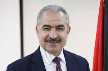 بروكسل: اشتية يعتزم حضور مؤتمر المانحين برفقة وزير المالية