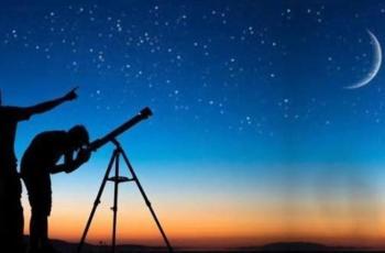 مركز الفلك الدولي يعلن موعد اول ايام شهر رمضان 2019
