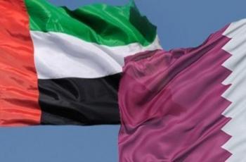 قطر تتراجع عن (حظر بيع المنتجات الإماراتية)