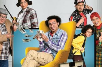 حياة نجم مسرح مصر الشخصيّة تهدد مهنته