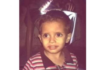 الشرطة تعثر على جثة طفل رفح المفقود
