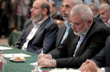 حماس توجه رسالة إلى السلطة الفلسطينية بشأن صفقة القرن