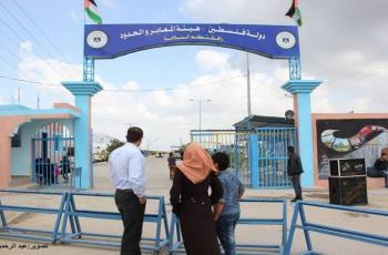 غزة اليوم: تنويه هام حول برنامج عمل معبر بيت حانون