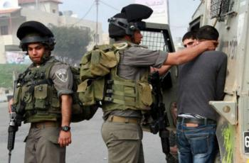 اعتقالات-أرشيفية