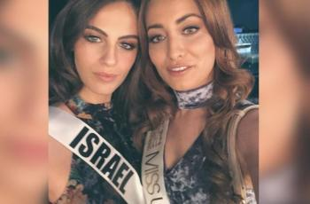 miss iraq copy.jpg