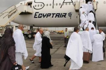 حجاج-مصر..-صورة-ارشيفية.jpg