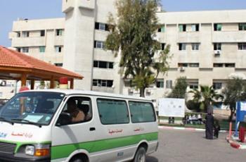 صحة غزة.jpg