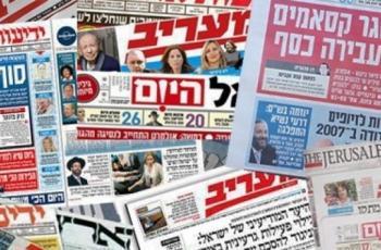 الصحف.jpg