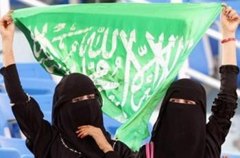 المراة-السعودية.jpg