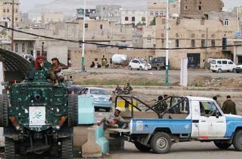 اليمن-5.jpg