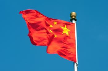 صور-العلم-الصيني-5.jpg