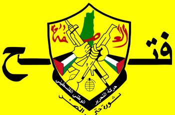 Fatah_Flag.svg.png