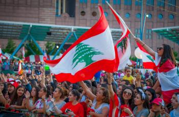 مظاهرات لبنان.PNG