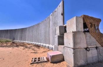 الجدار مع غزة