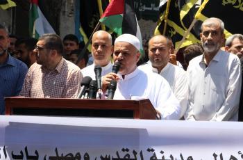 مسيرة للجهاد بغزة دعما للقدس وضد الضم (2).jpeg