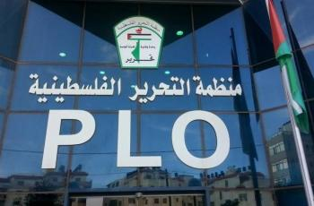 منظمة التحرير الفلسطينية.jpg
