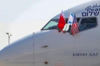 انطلاق أول رحلة تجارية جوية بين البحرين و
