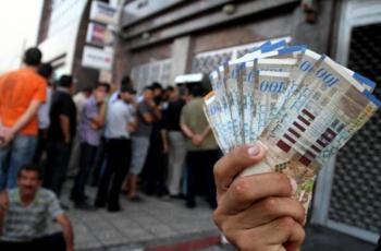 مالية غزة تعلن موعد وآلية صرف حقوق الغير للشقي المدني والعسكري