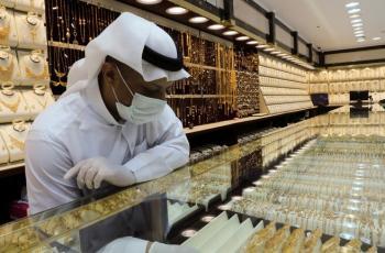 هيئة قي سوق الذهب تهدد بإدراج الإمارات ودول أخرى في القائمة السوداء