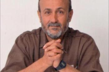 عائلة مروان البرغوثي تهدد بكشف وثائق خطيرة