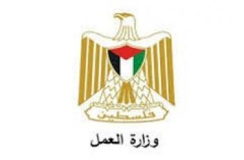 وزارة العمل بغزة تفتح باب تجديد البيانات مجددًا