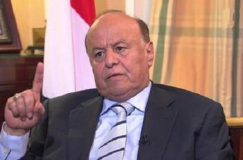 الرئيس اليمني عبد ربه منصور هادي يعلن عن تشكيل الحكومة الجديدة وفق