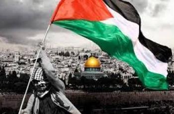 فلسطين تشارك في الدورة الـ37 لمجلس وزراء الإسكان والتعمير العرب
