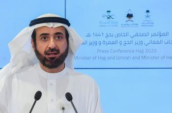 انطلاق المرحلة الأولى من حملة التطعيم ضد فيروس كورونا في السعودية