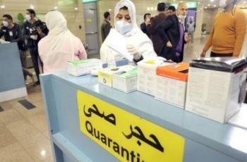 الصحة المصرية تُسجل 511 إصابة جديدة و23 وفاة بفيروس (كورونا)