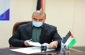 توقيع اتفاقية إنشاء
