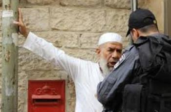 الاحتلال يداهم منزل نائب مدير الأوقاف الإسلامية بالقدس ناجح بكيرات