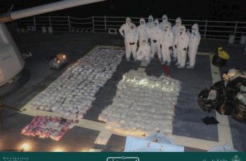البحرية السعودية تضبط وتصادر شحنة مخدرات كبيرة في بحر العرب