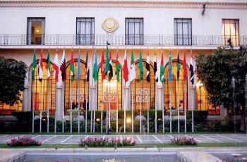 مجلس الجامعة العربية في اجتماعه الطارئ يؤكد التمسك بحل الدولتين ومبادرة السلام العربية